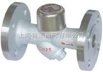 CS49H热动力疏水阀