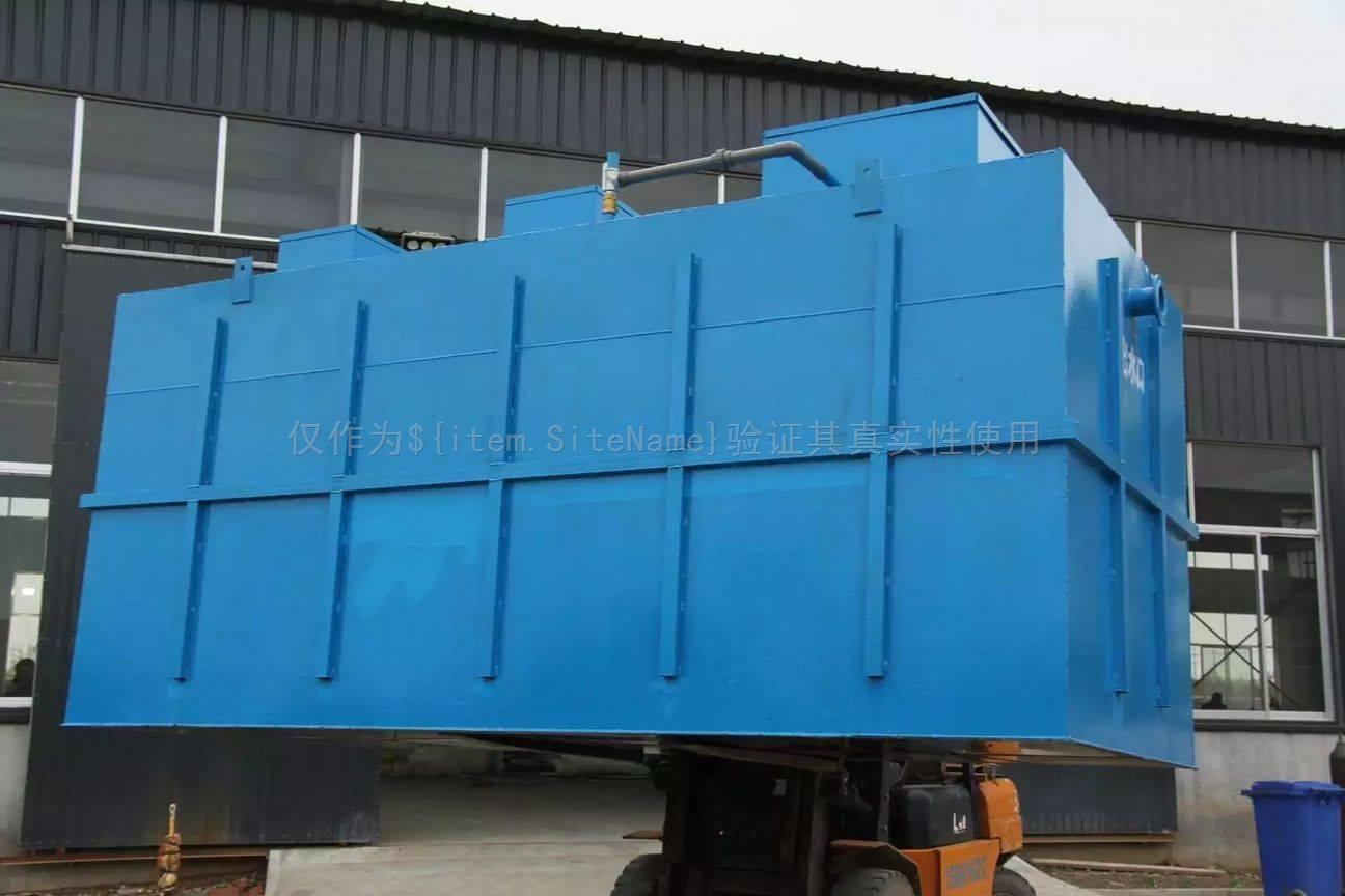 化工廢水處理設備的特點和特征