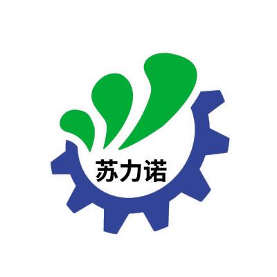 南京力诺水处理设备有限公司