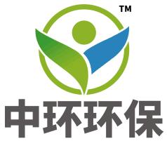深圳中环环保设备科技有限公司