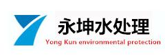 河南省永坤水处理材料有限公司