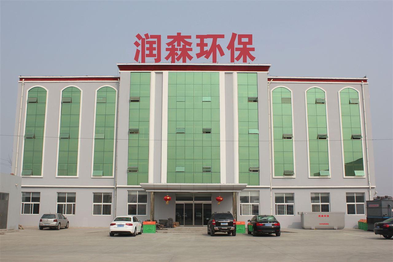 枣强县润森环保玻璃钢制品厂