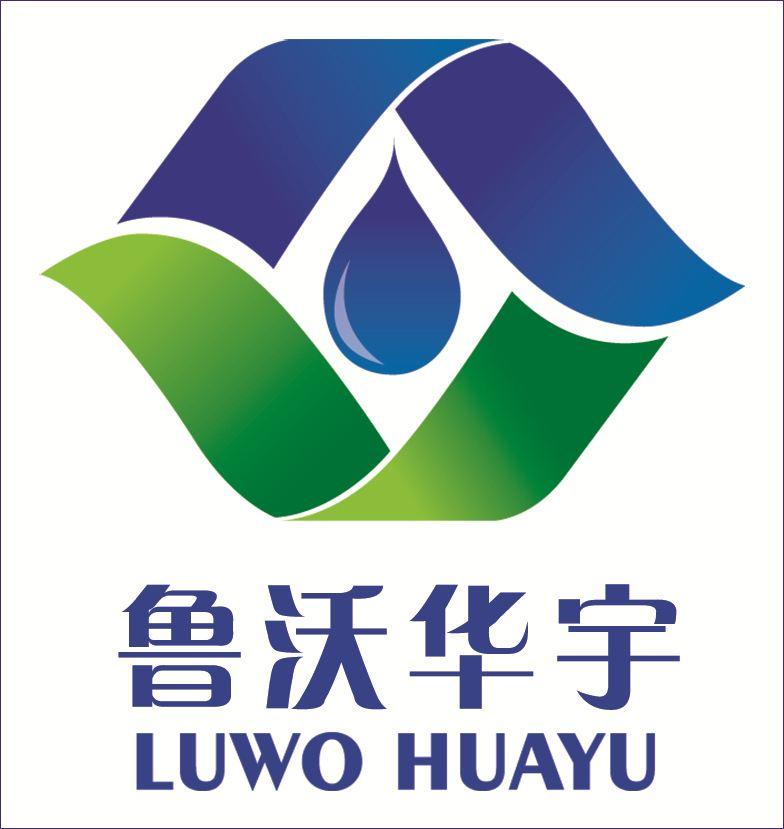 山东鲁沃环境工程有限公司