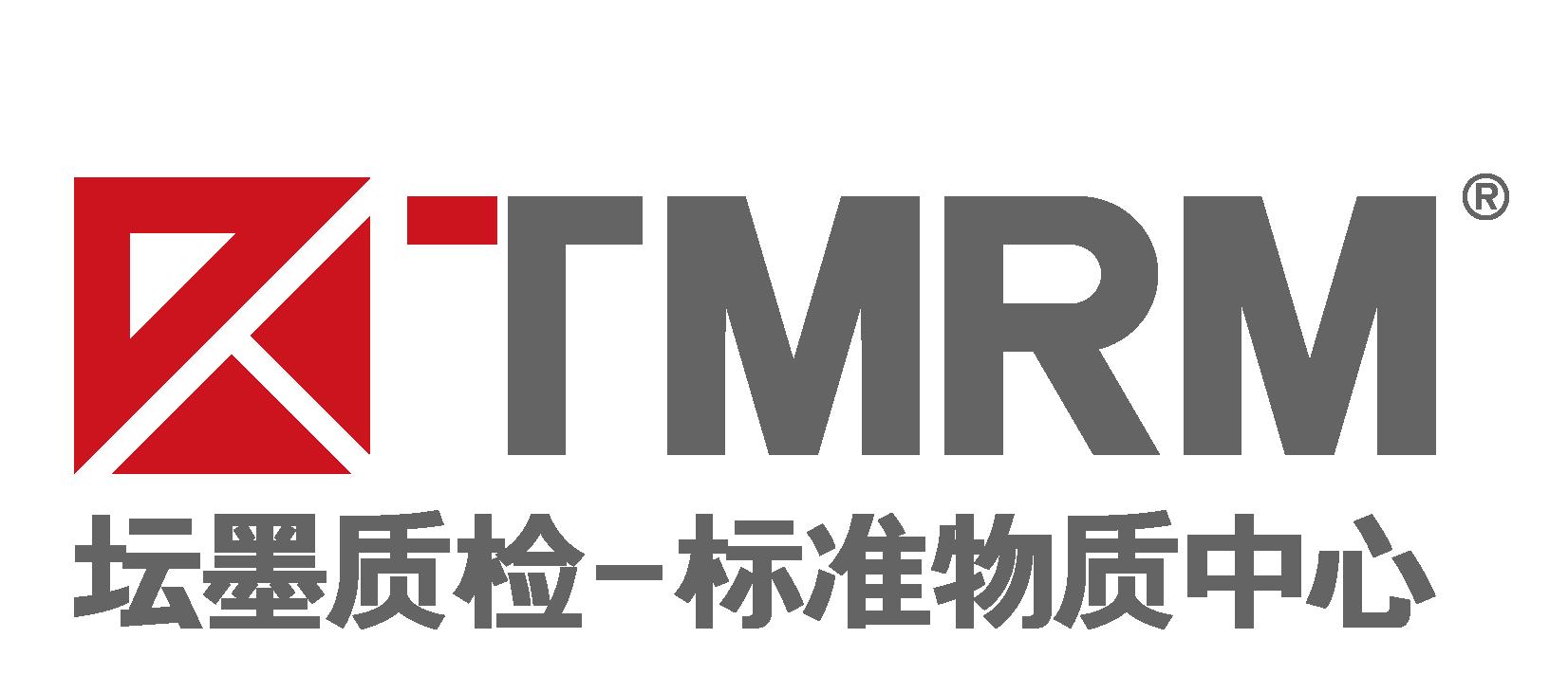 坛墨质检科技股份雷竞技raybet官网