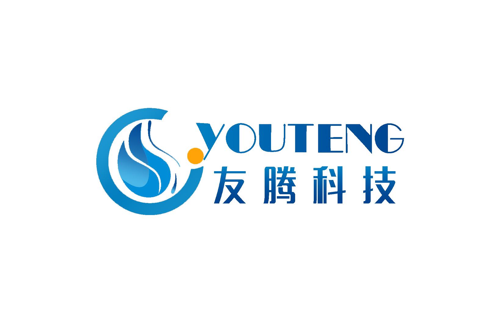 南通友腾环保科技有限公司