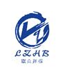 江阴联众环保工程有限公司