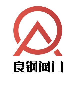 上海良钢阀门制造有限公司