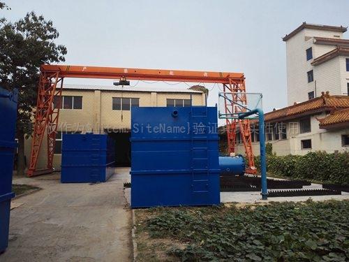一体化污水处理设备质量标准和设计原则