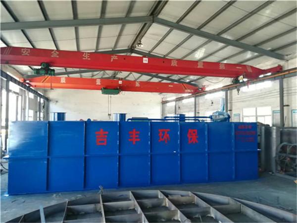 医药化工废水处理设备处理方法介绍