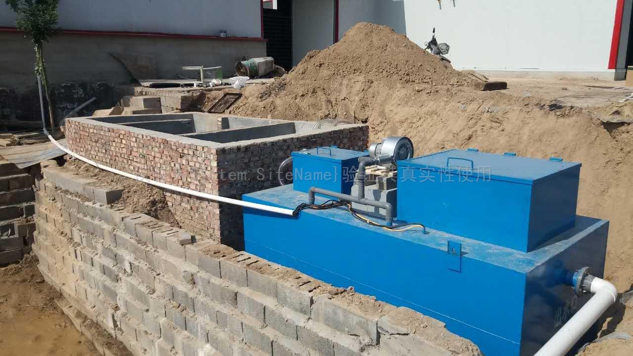 地埋式废水处理设备的优点