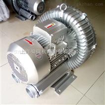 全自动超声波清洗机专用高压鼓风机性能特点!