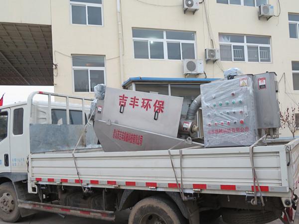 叠螺污泥脱水机处理含油废水