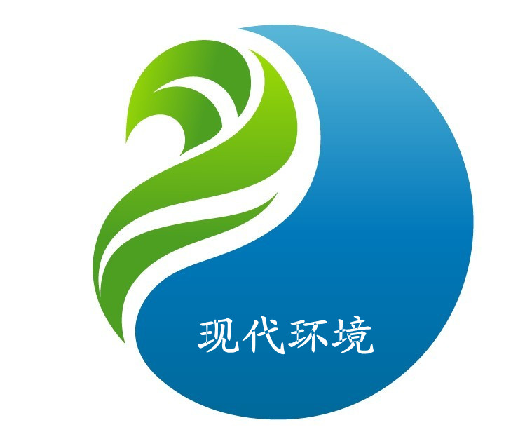潍坊现代环境科技有限公司