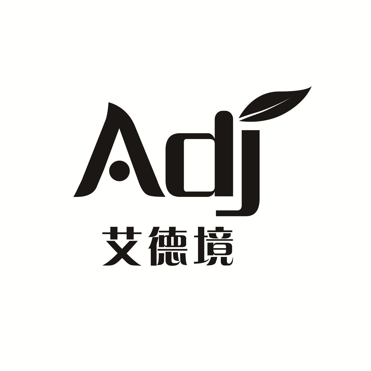 山东德远雷竞技官网手机版下载科技雷竞技raybet官网