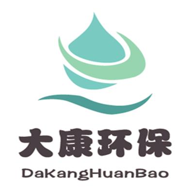 广州大康环保科技有限公司