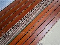 鹰潭防火防潮装饰吸音木质吸音板