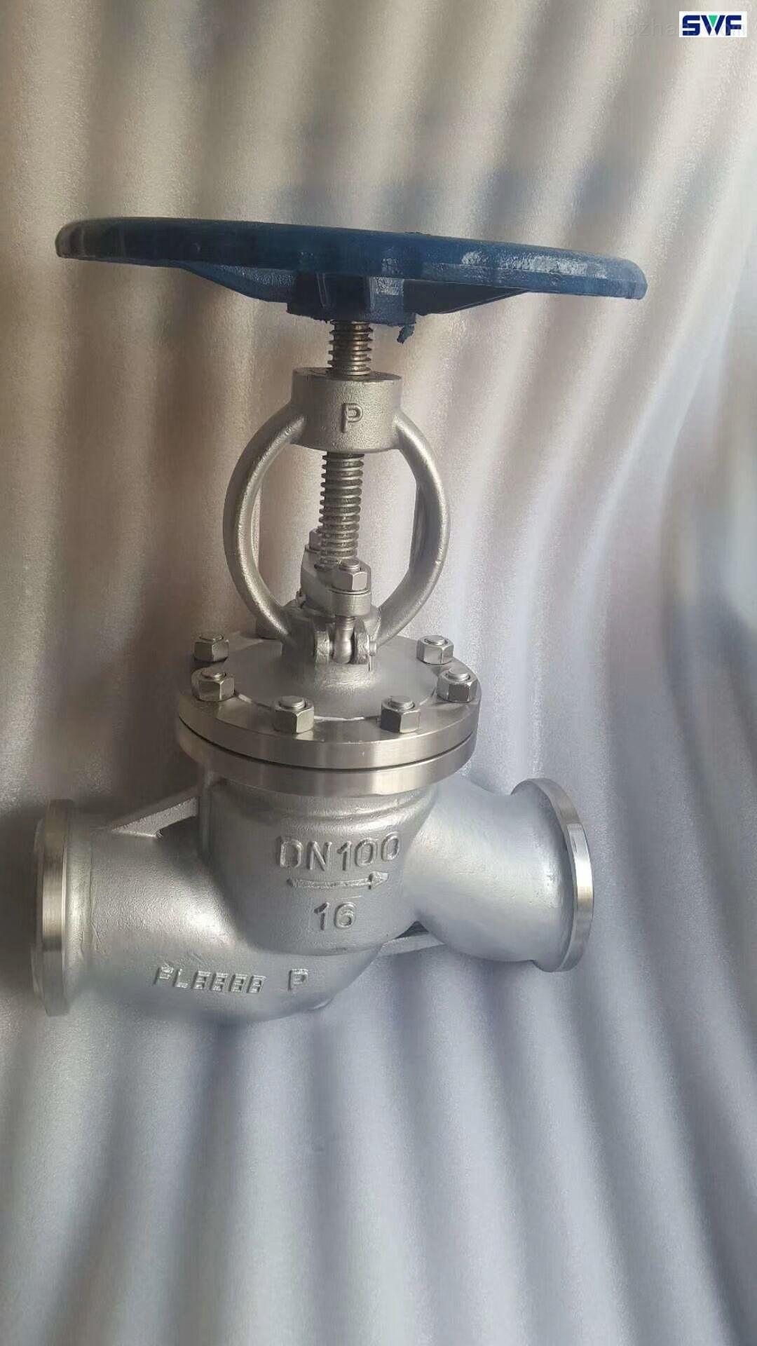 不銹鋼焊接截止閥
