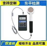 InspectorEXP射線檢測儀