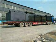 襄樊市地埋式污水处理设备