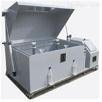 鹽幹濕複合鹽霧腐蝕試驗箱