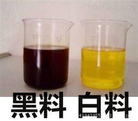 噸安陽聚氨酯組合料(黑白料)*網上每噸報價