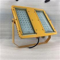LED免维护防爆灯BFC8116投光灯隔爆型
