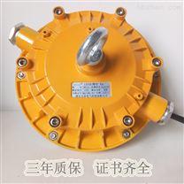防爆led泛光灯SW7151护栏式锅炉房平台灯