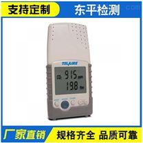 TEL-7001紅外二氧化碳檢測儀