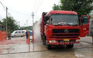 渭南平板式感应车辆洗车设备/全自动洗车台