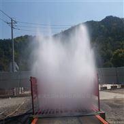 建筑工程洗车台/建筑渣土车辆高压洗车平台