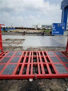 工程车辆洗轮机基础图 全自动洗车台