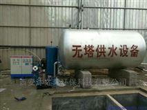 凤翔不锈钢压力罐自动无塔供水设备