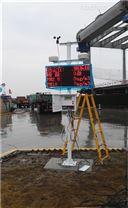 泵吸式扬尘在线监测系统粉尘噪音监测设备