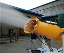工地降尘自动雾炮机