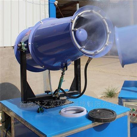 環境治理霧炮風機40米降塵霧炮機