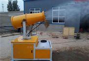 工地环保雾炮机/除尘高压环保远程喷雾机