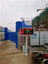 廠價直銷工地環境監測係統揚塵PM2.5監測儀