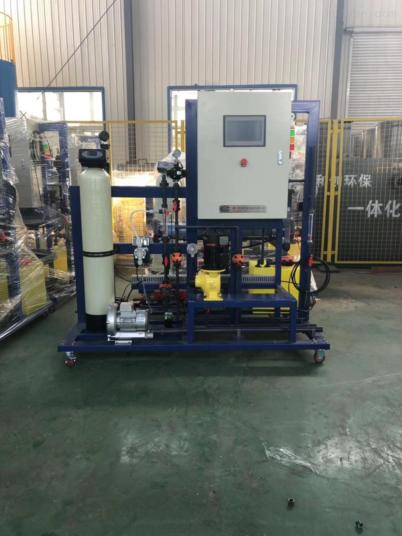 次氯酸钠消毒液生产设备/水厂处理消毒设备
