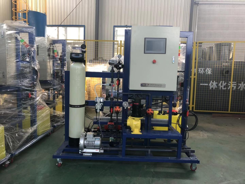 陕西农村饮水消毒设备/次氯酸钠发生器改造