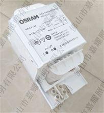 德国欧司朗NG150ZT 150W钠灯电感镇流器