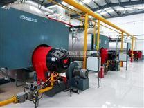 一个1万多平的学校供暖2吨的生物质锅炉