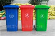 环卫塑料垃圾桶挂车240L加厚小区学校公园
