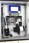 德国Trios船舶废气清洗废水监测系统