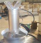 厌氧池潜水推流器