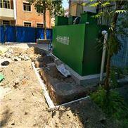 15吨/天一体化生活污水处理设备