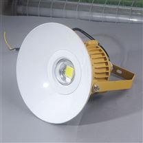 山西20W防爆LED灯KHD120喷漆房