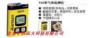 便携式一氧化碳气体检测仪库号:M407557