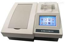 多參數水質分析儀PLUS-8C