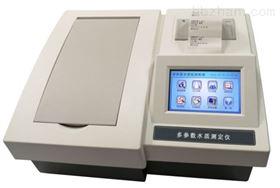PLUS-8C多参数水质分析仪PLUS-8C