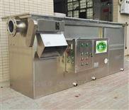 廣州市餐廚垃圾全自動油水分離betway必威手機版官網